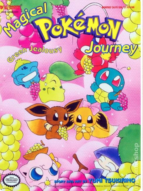 affiche pokemon shojo